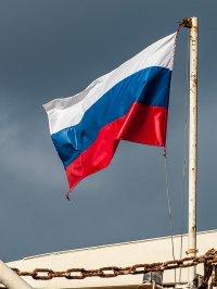 bandera rosyjska